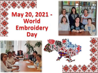 May 20, 2021 - World Embroidery Day